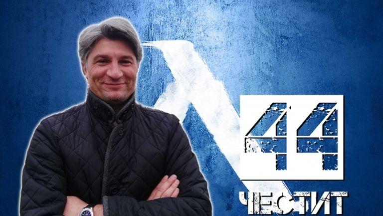 Левски честити рожден ден на Ивайло Петков