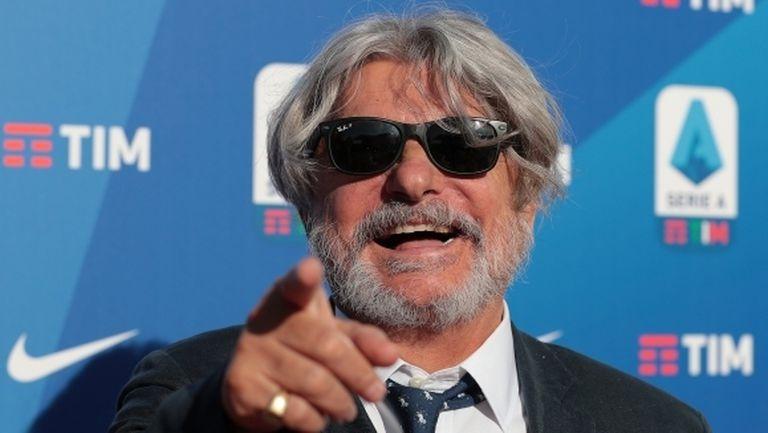 Президентът на Сампдория призова за прекратяване на сезона в Серия А
