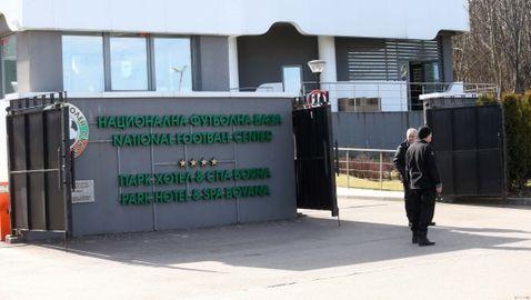 Медицинската комисия на БФС препоръча на клубовете да спазват рестрикциите