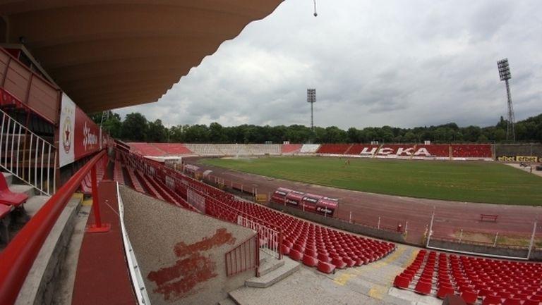 Процесите около базите на ЦСКА-София ще се забавят