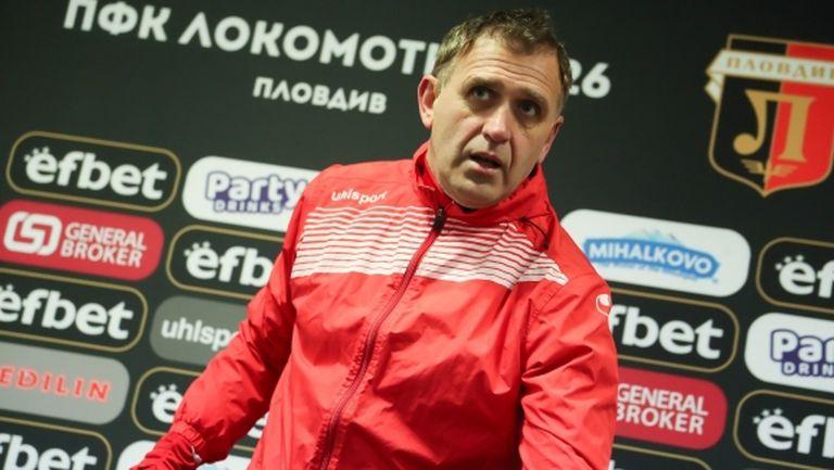 Бруно Акрапович: Няма смисъл да правим планове, които не зависят от нас