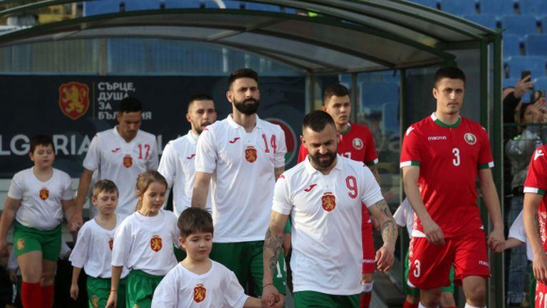 Националните отбори с повече мачове през есента