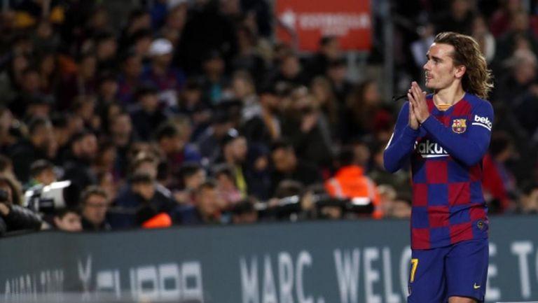 """Гризман ще остане на """"Камп Ноу"""", твърди Marca"""