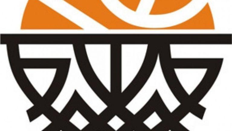 Първо видео заседание ще проведе баскетболната федерация
