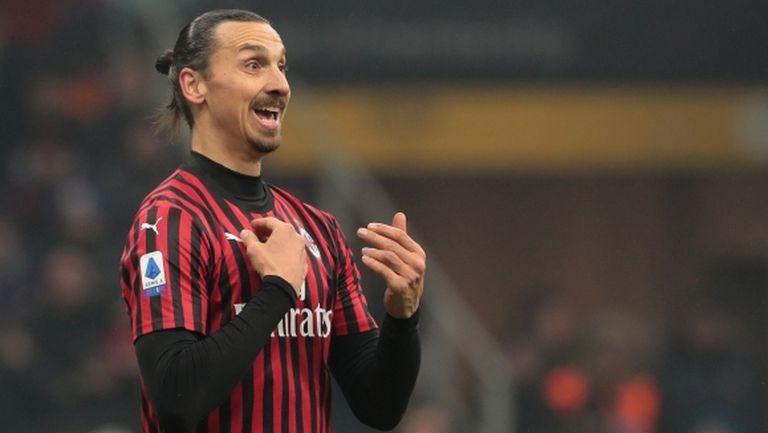 Златан: Имам договор с Милан, ще видим как ще свърши сезонът