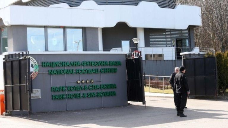 БФС ще получи 4,3 милиона евро от УЕФА