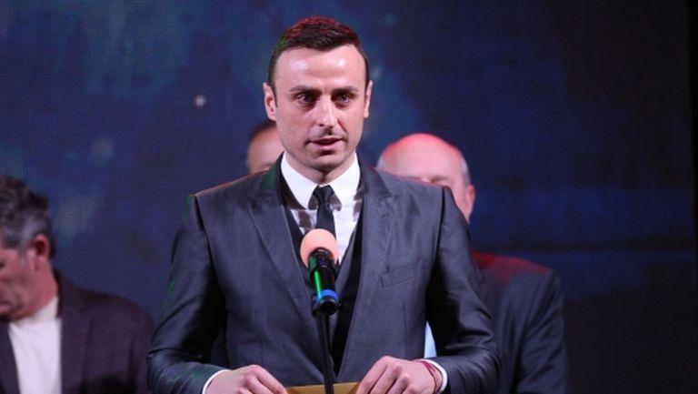 Бербатов: Още си чакам комисионата от трансфера на Марсиал