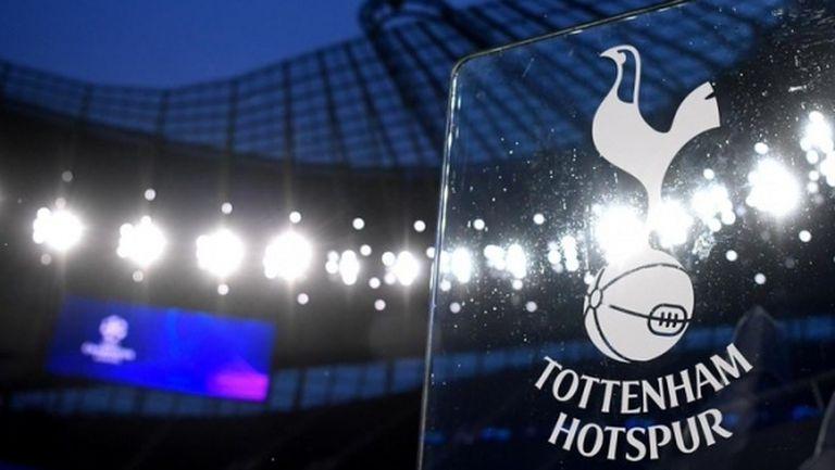 Тотнъм е най-скъпият английски клуб, сочи проучване