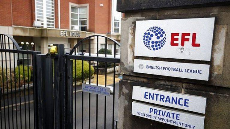 Английски клубове със специална молба към ФИФА