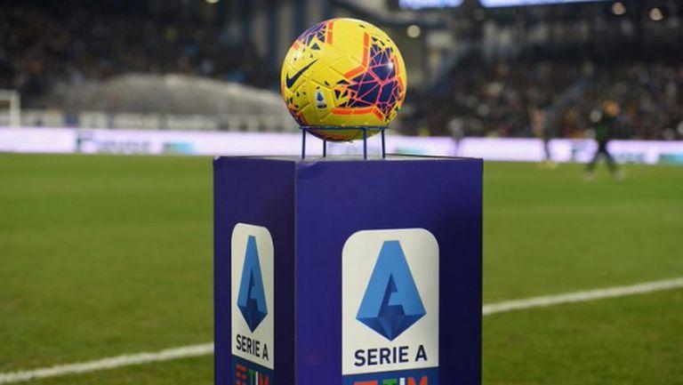 """Всички клубове в Серия """"А"""" гласуваха в името на една цел"""