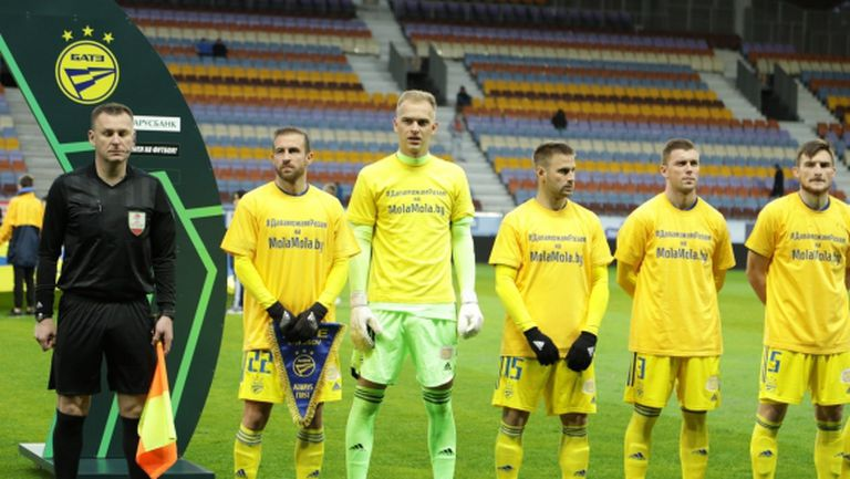 БАТЕ Борисов с трета поредна победа (видео)