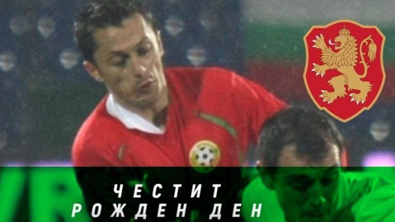 БФС поздрави Христо Янев