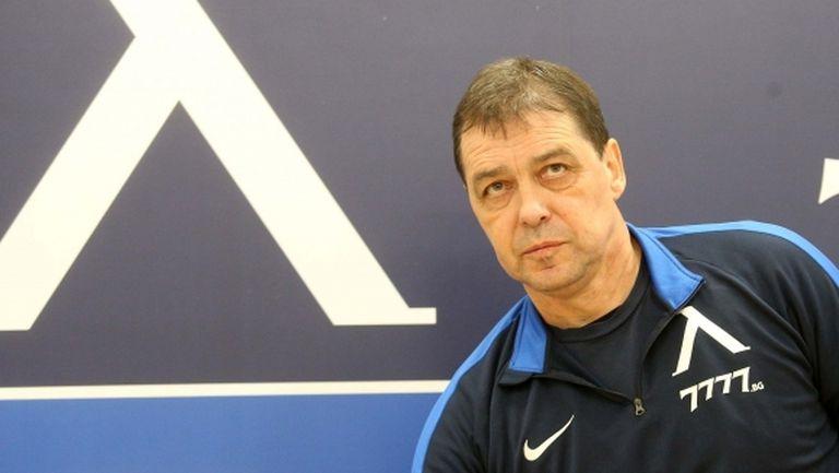 Всички директори и треньори в Левски подават оставки