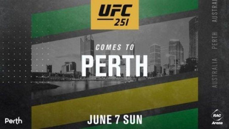 Отложиха UFC 251