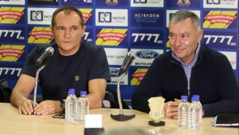 """Левски с нов собственик до дни, ето кой сменя босовете на """"сините"""""""
