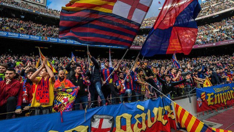 Барселона с неприятна изненада за феновете