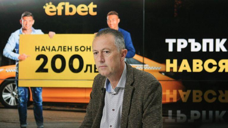 Фурнаджиев: Не мисля, че Левски ще фалира