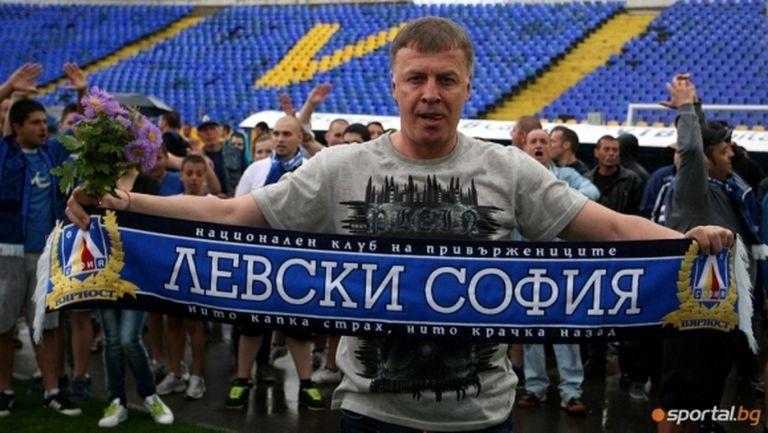 Наско Сираков е готов да вземе акциите на Левски