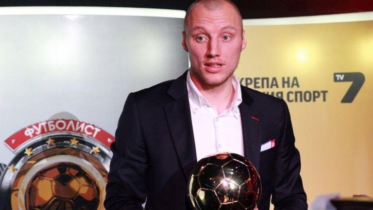 Футболист №1 на България за 2013 сложи край на кариерата си