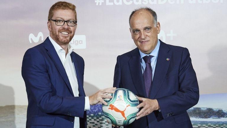Ла Лига се завръща от 8 юни!