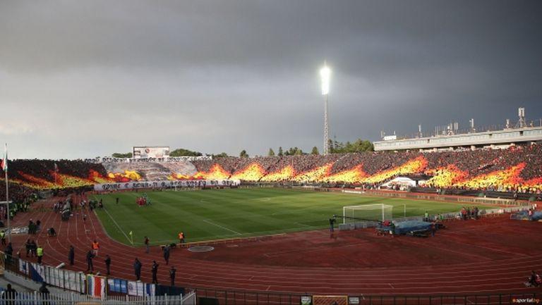Четири години от последния трофей на ЦСКА