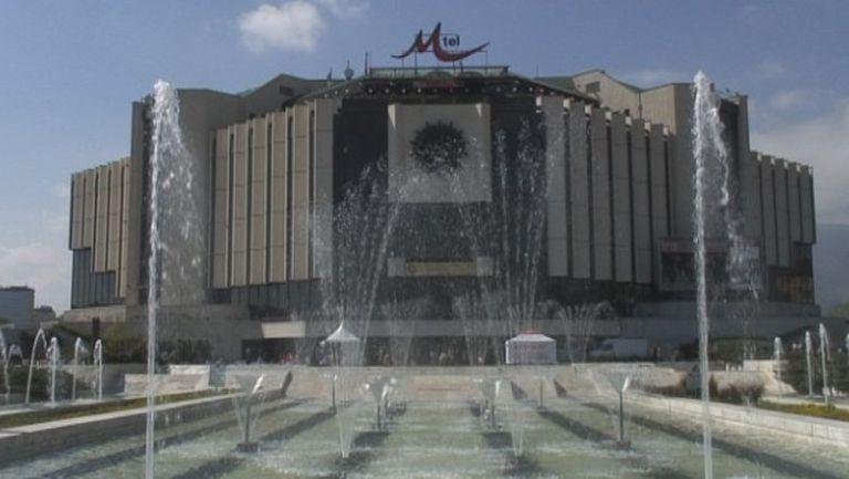 Спортна панорама пред НДК