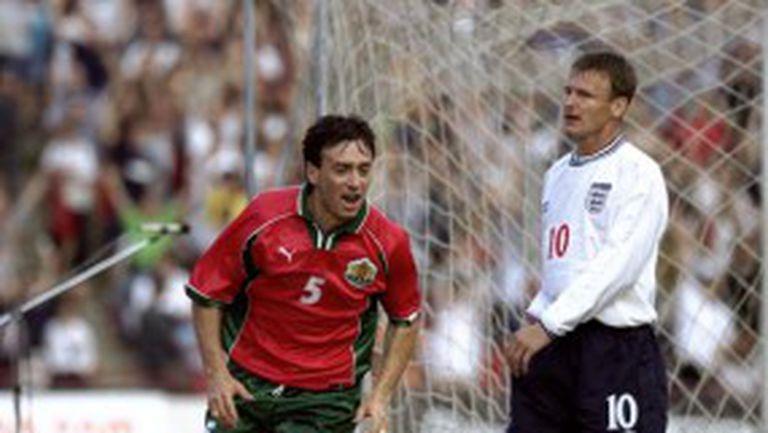 И двете досегашни квалификации с Англия в София са паметни