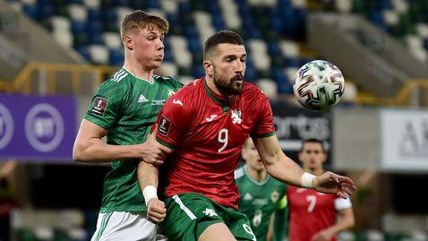 Трима капитани, четирима дебютанти и първа точка за България