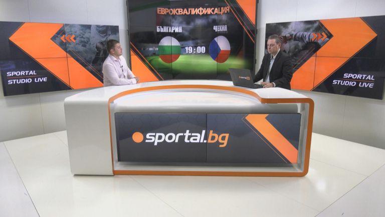 """Ивелин Попов излиза за последен мач с екипа на националния отбор - """"Sportal Studio Live"""" със съставите на България и Чехия"""