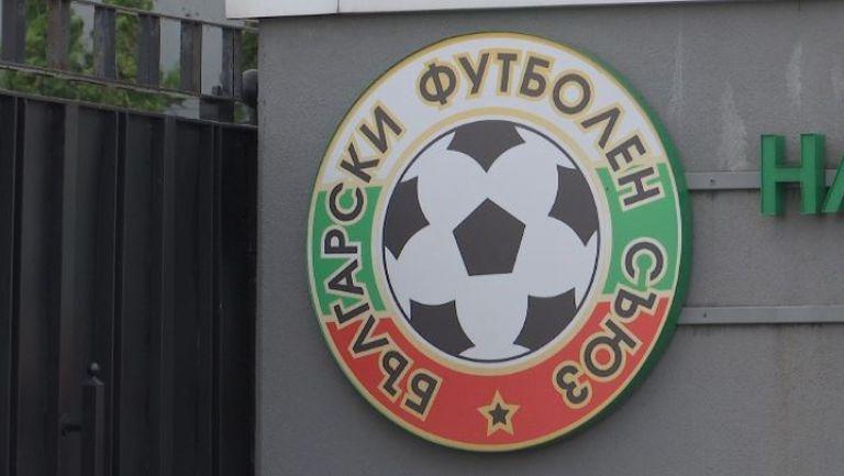 Лечков вече не е вицепрезидент на БФС, обявиха дата за конгрес