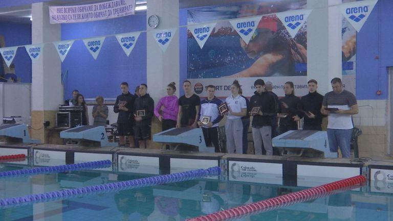 Поредица от рекорди в третия ден от държавното първенство по плуване