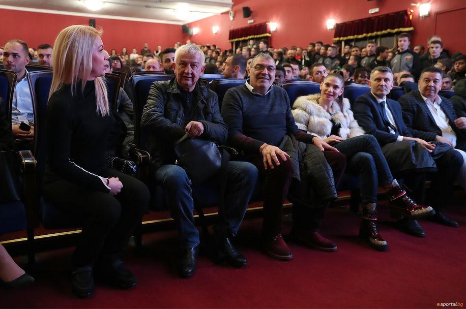 Тържество на Локомотив Пловдив